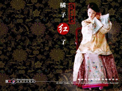 shenmefuzhuang3.jpg