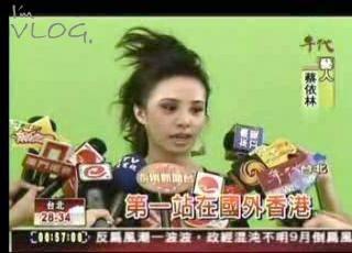 shenweigongzhongrenwu4.jpg